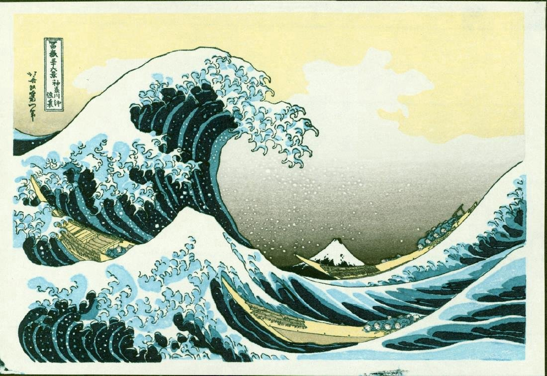 Hokusai Katsushika Great Wave Japanese Woodblock Print