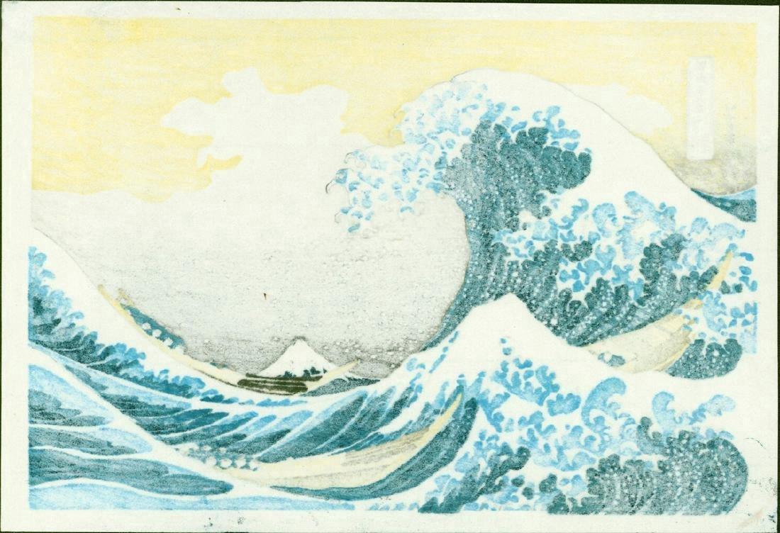 Hokusai Katsushika Great Wave Japanese Woodblock Print - 2