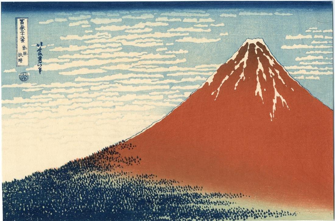 Hokusai Katsushika Red Fuji Japanese Woodblock Print