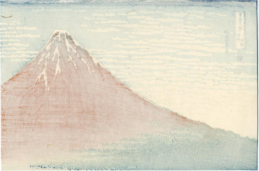 Hokusai Katsushika Red Fuji Japanese Woodblock Print - 2