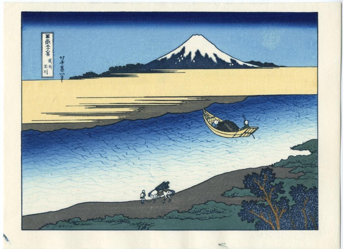 Hokusai Katsushika Tama River Japanese Woodblock Print
