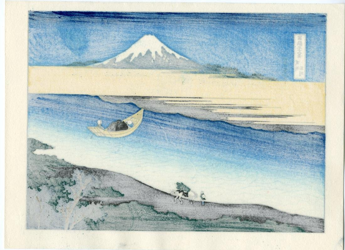 Hokusai Katsushika Tama River Japanese Woodblock Print - 2