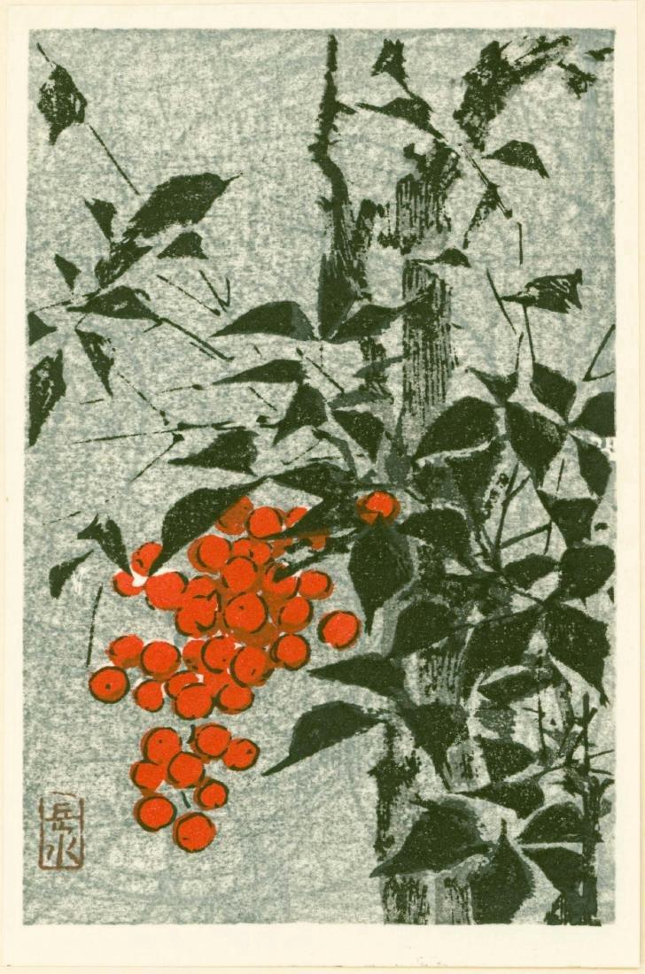 Ide Gakusui Berries Japanese Woodblock Print