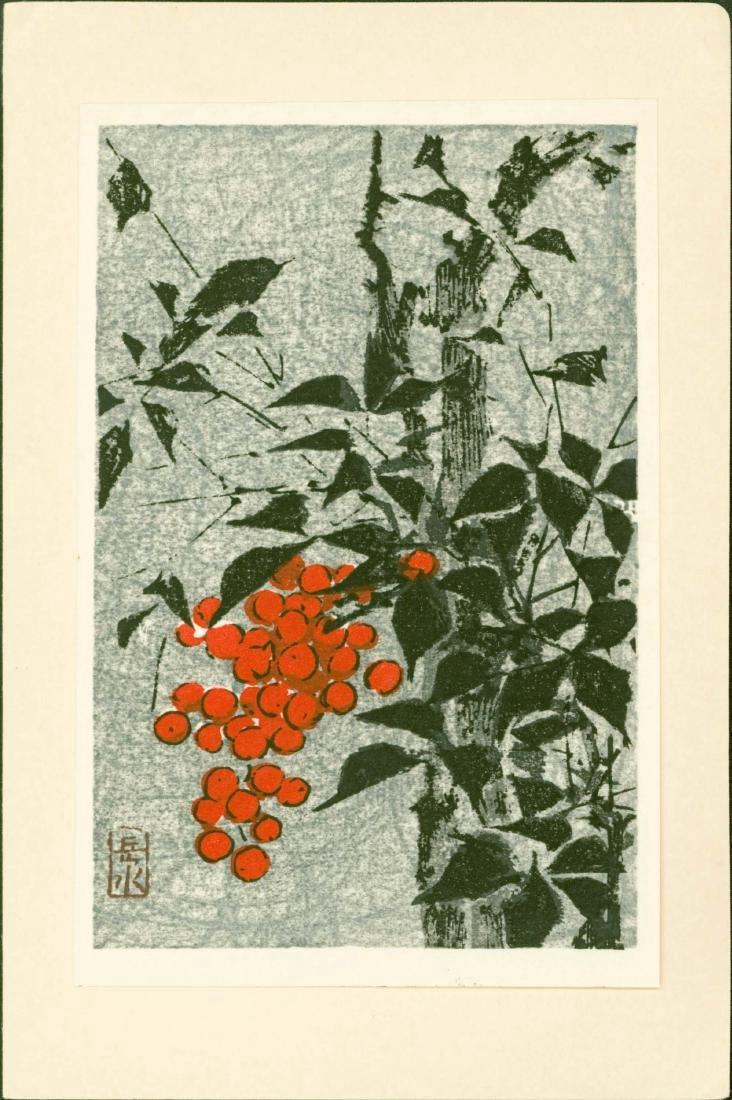 Ide Gakusui Berries Japanese Woodblock Print - 2