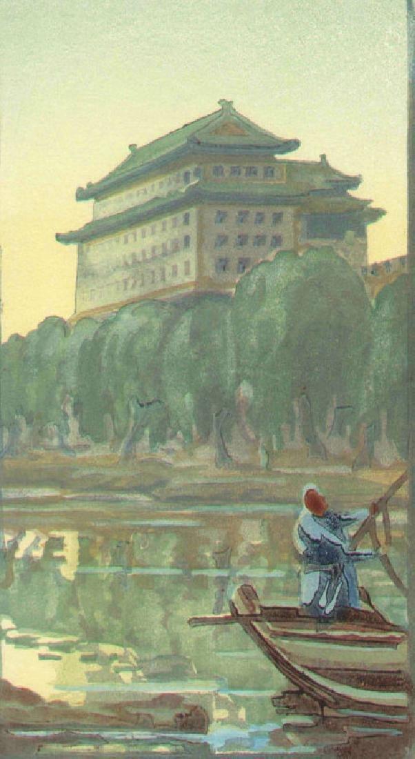 Katharine Jowett Sunset Japanese Woodblock Print - 2