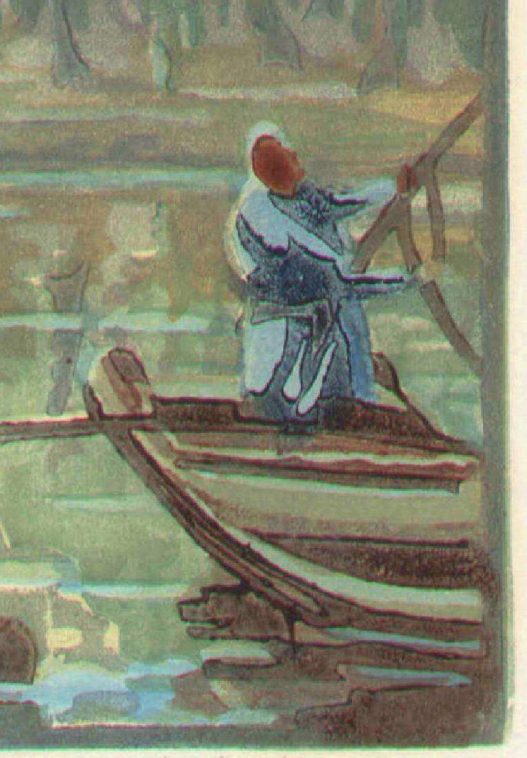 Katharine Jowett Sunset Japanese Woodblock Print - 3
