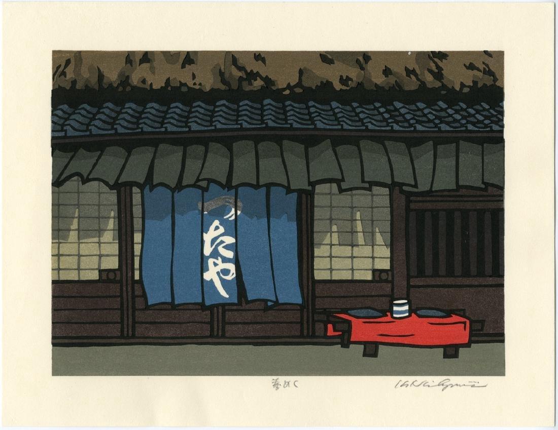 Katsuyuki Nishijima Restaurant Japanese Woodblock Print