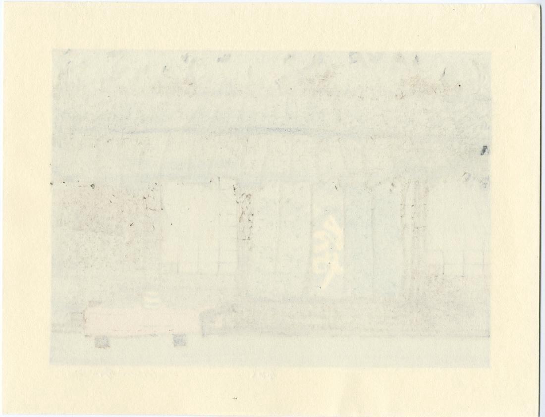 Katsuyuki Nishijima Restaurant Japanese Woodblock Print - 2