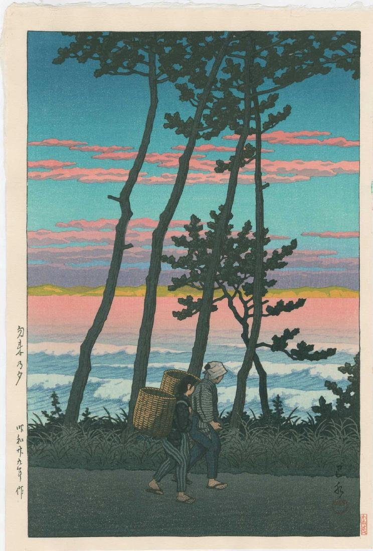 Kawase Hasui Sunset Glow Japanese Woodblock Print