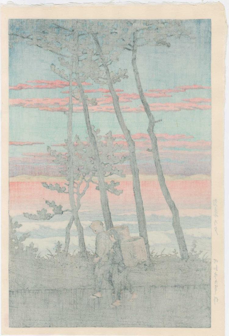 Kawase Hasui Sunset Glow Japanese Woodblock Print - 3