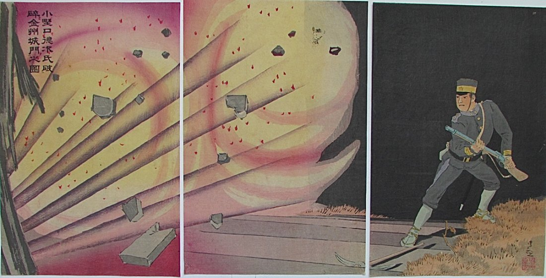 Kiyochika Sino-Japanese War Japanese Woodblock Print
