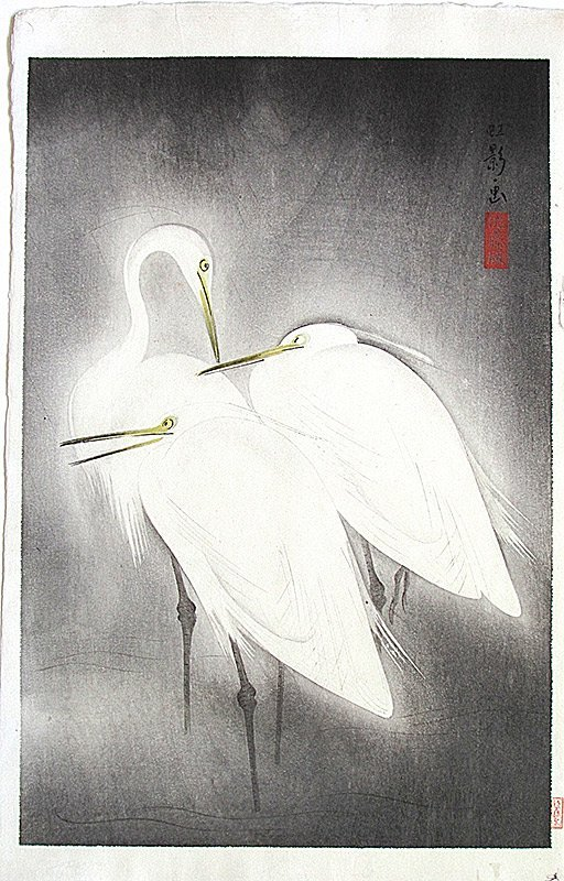 Koei Hashimoto Snowy Egrets Japanese Woodblock Print