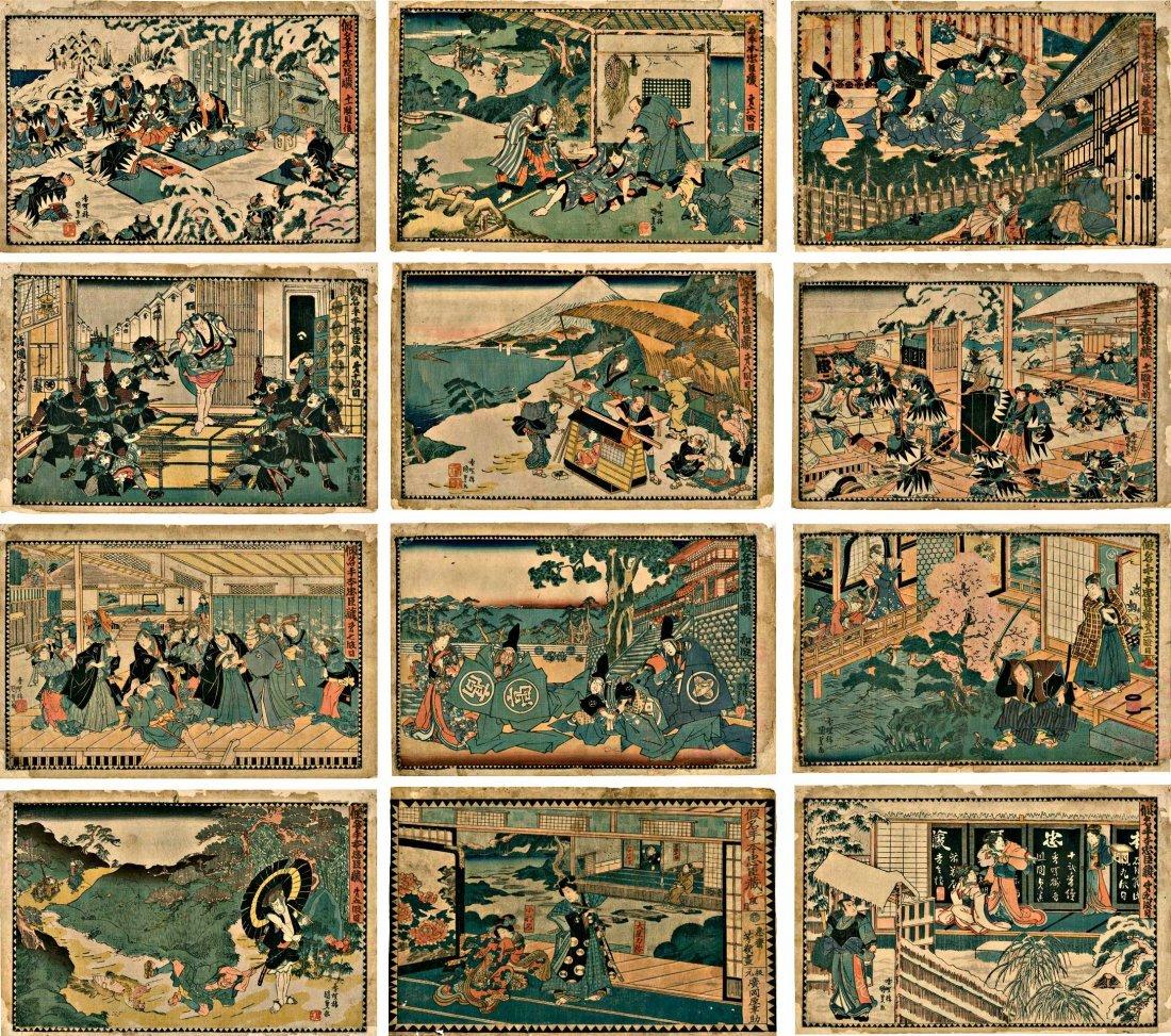 Kunisada Utagawa 12 Japanese Woodblock Prints