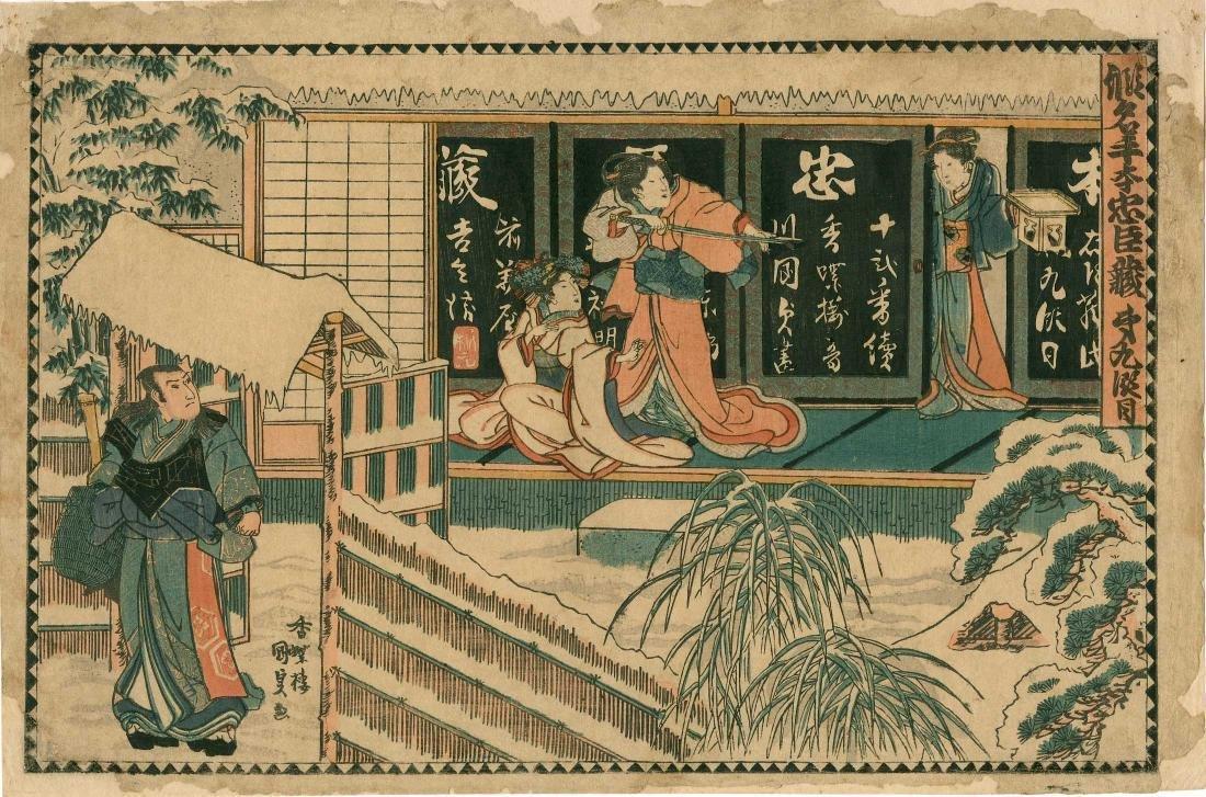 Kunisada Utagawa 12 Japanese Woodblock Prints - 2