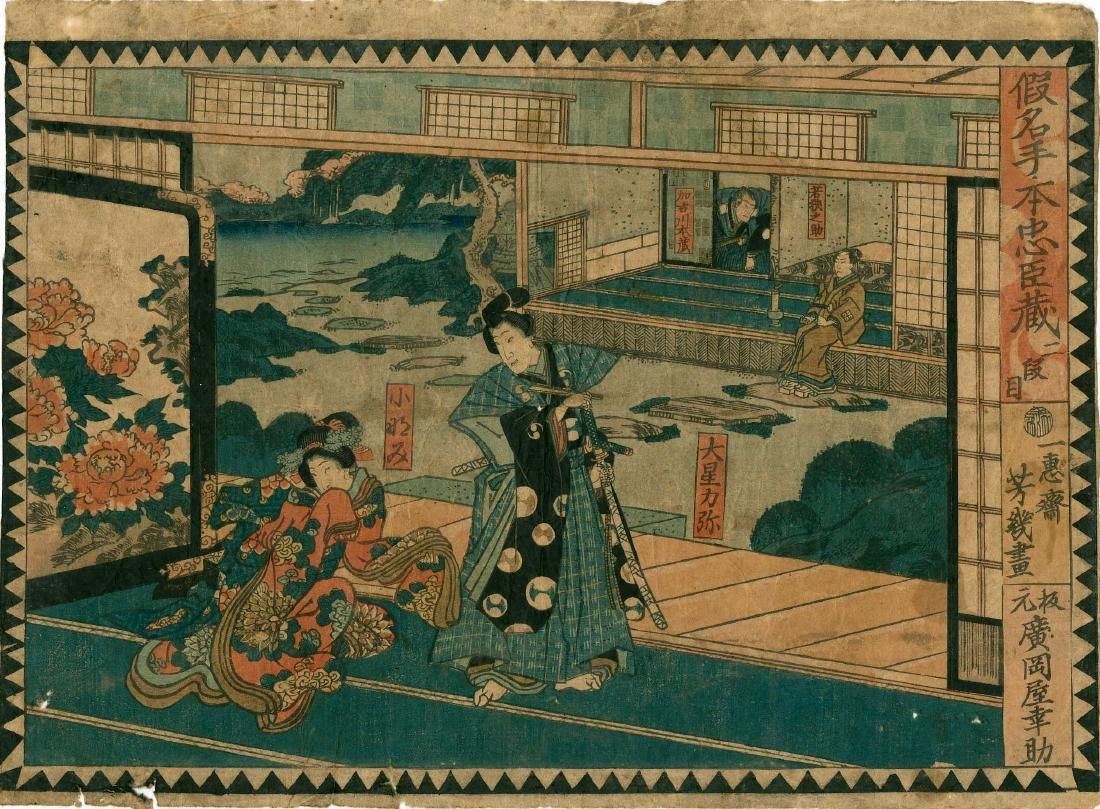 Kunisada Utagawa 12 Japanese Woodblock Prints - 3