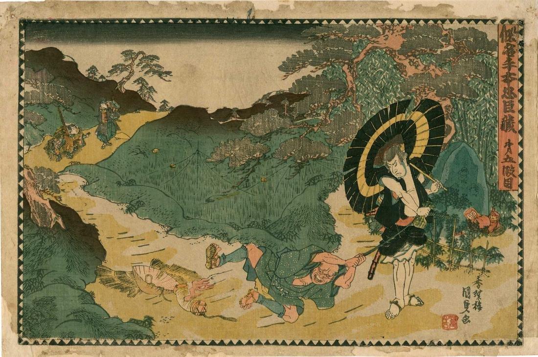 Kunisada Utagawa 12 Japanese Woodblock Prints - 4