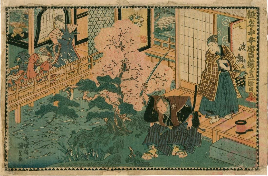 Kunisada Utagawa 12 Japanese Woodblock Prints - 5