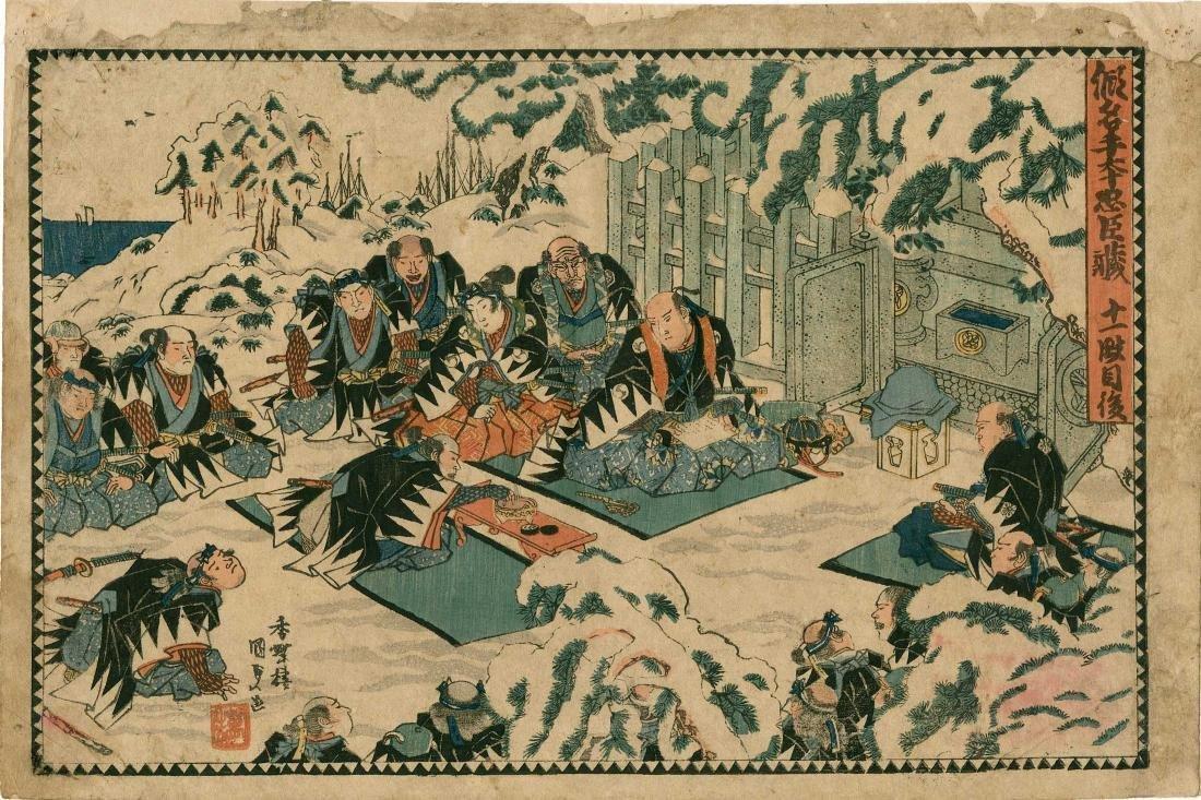 Kunisada Utagawa 12 Japanese Woodblock Prints - 6