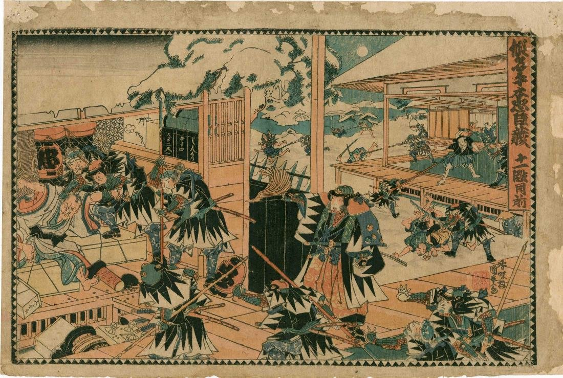 Kunisada Utagawa 12 Japanese Woodblock Prints - 7