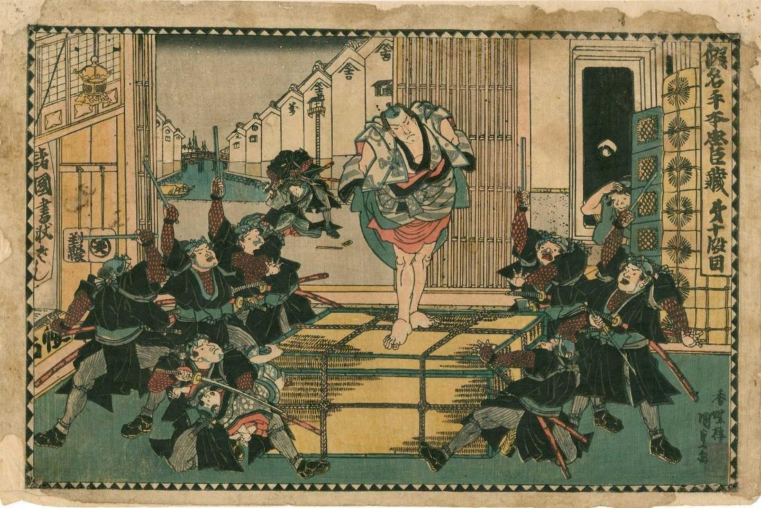 Kunisada Utagawa 12 Japanese Woodblock Prints - 9