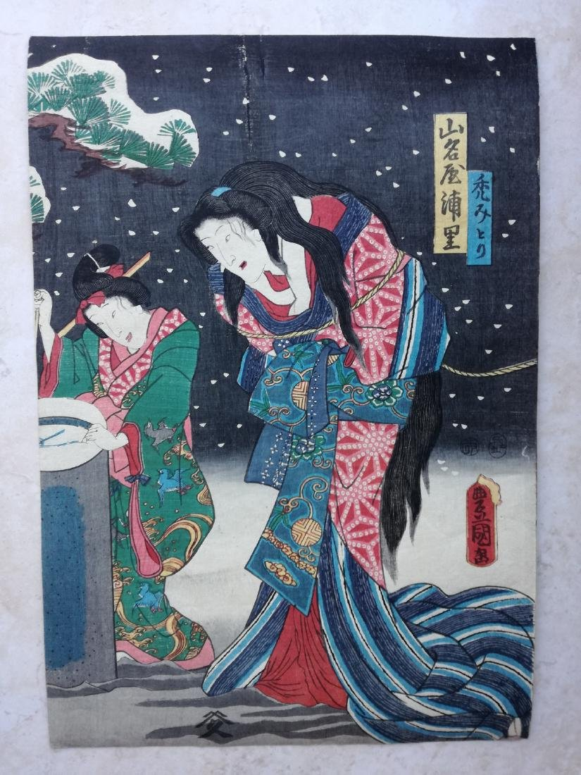 Kunisada Utagawa Kabuki Japanese Woodblock Print