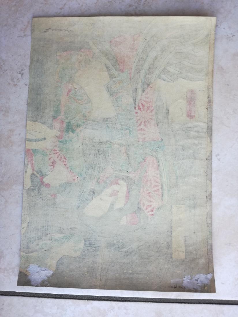 Kunisada Utagawa Kabuki Japanese Woodblock Print - 2