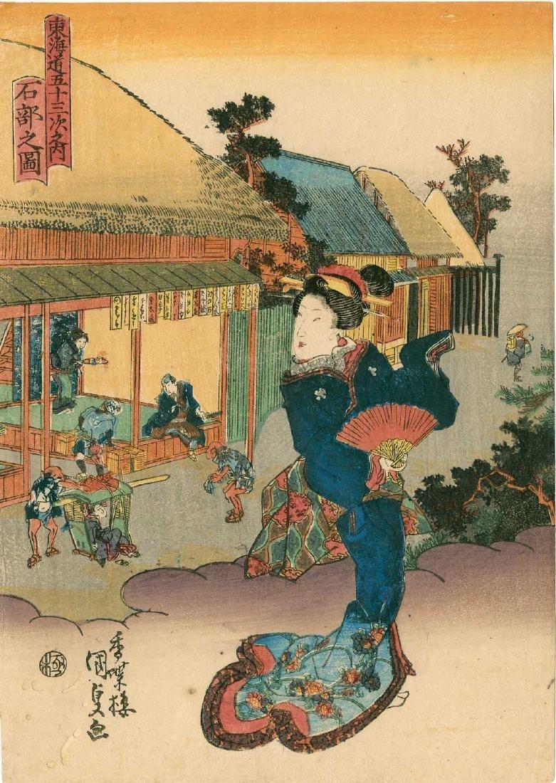 Kunisada Utagawa Station Japanese Woodblock Print