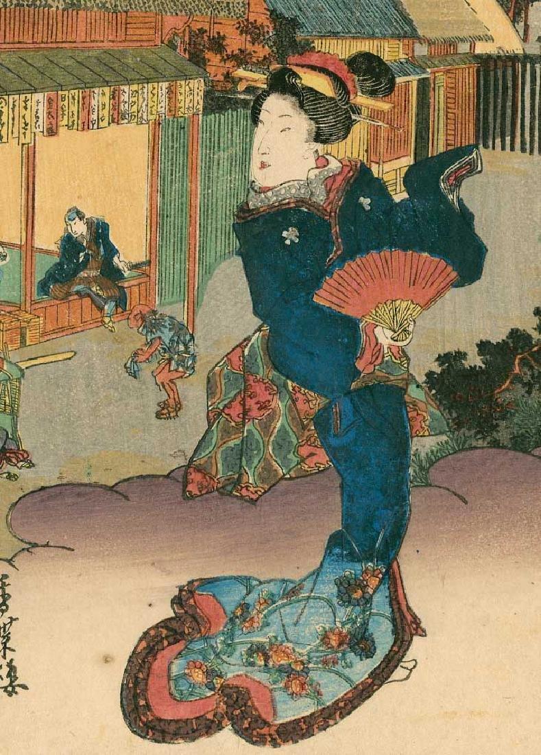 Kunisada Utagawa Station Japanese Woodblock Print - 2