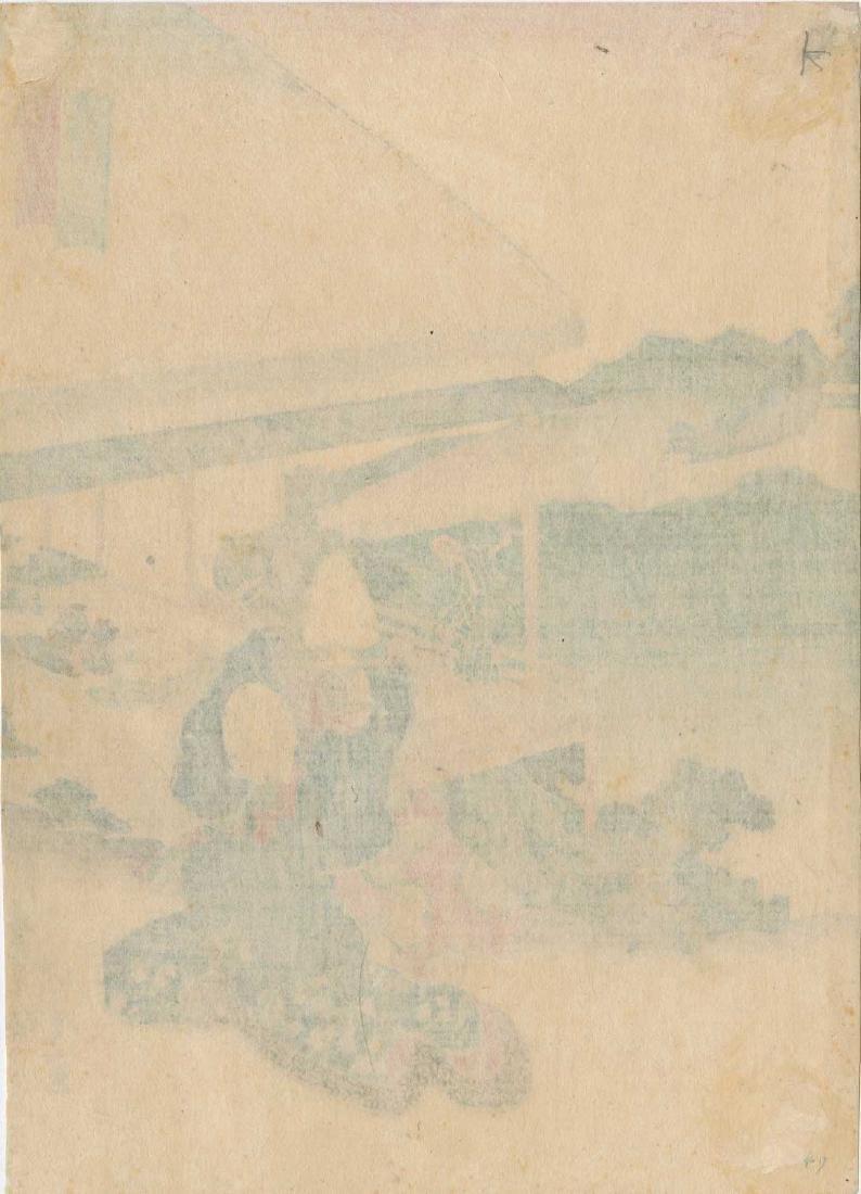 Kunisada Utagawa Station Japanese Woodblock Print - 3