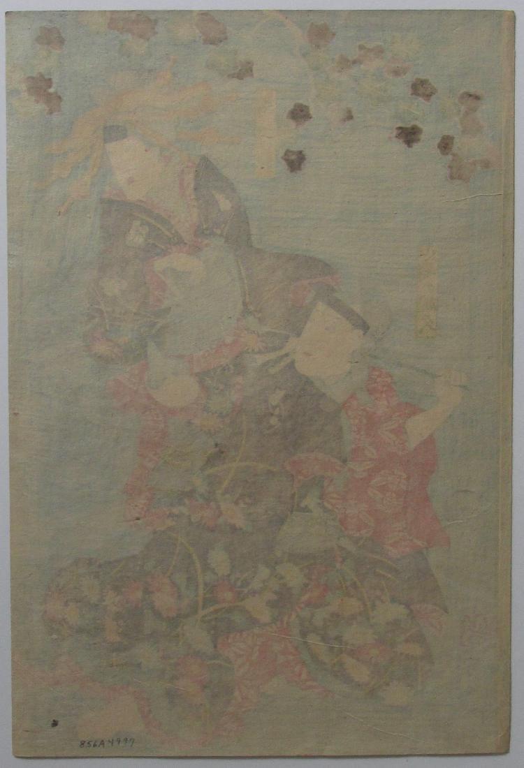 Kuniyoshi Utagawa Omeyana Japanese Woodblock Print - 2