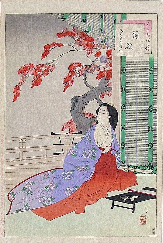 Mizuno Toshikata Poetry Japanese Woodblock Print