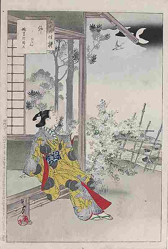 Mizuno Toshikata Woman Enkyo Japanese Woodblock Print