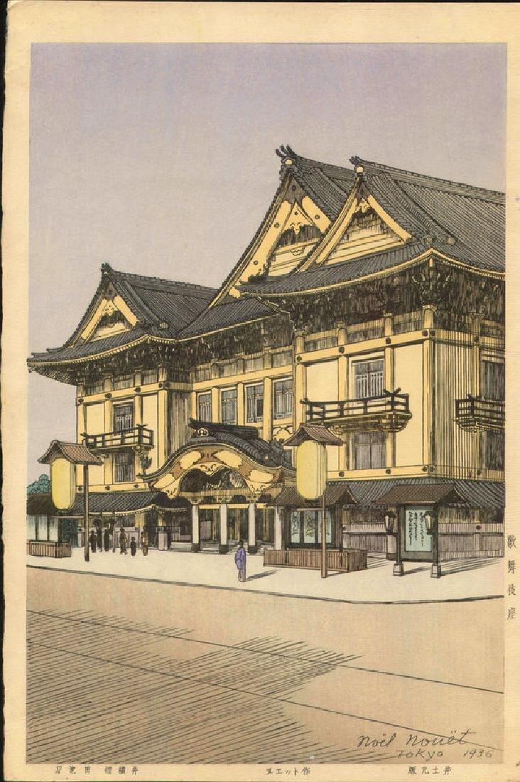 Noel Nouet Kabukiza Japanese Woodblock Print