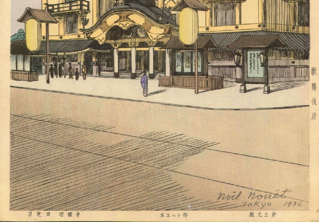 Noel Nouet Kabukiza Japanese Woodblock Print - 2
