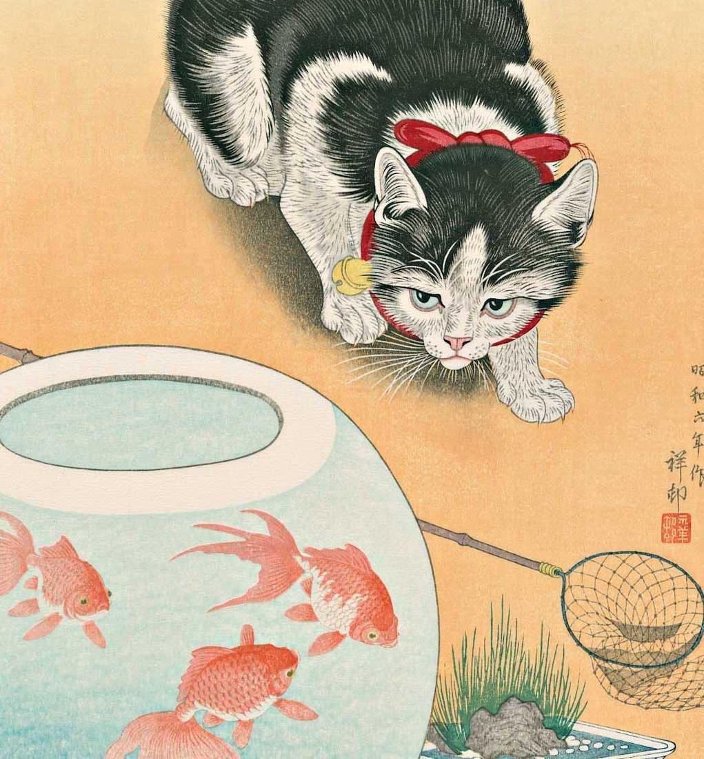 Ohara Koson Cat Goldfish Japanese Woodblock Print - 2
