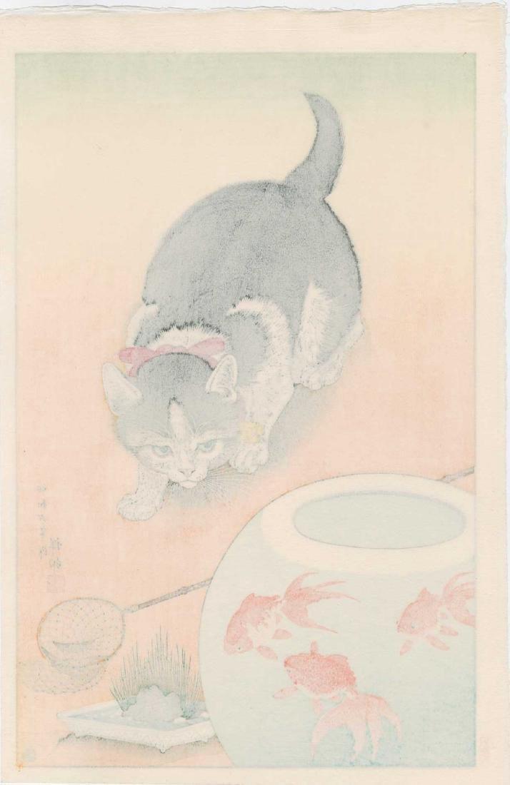 Ohara Koson Cat Goldfish Japanese Woodblock Print - 3