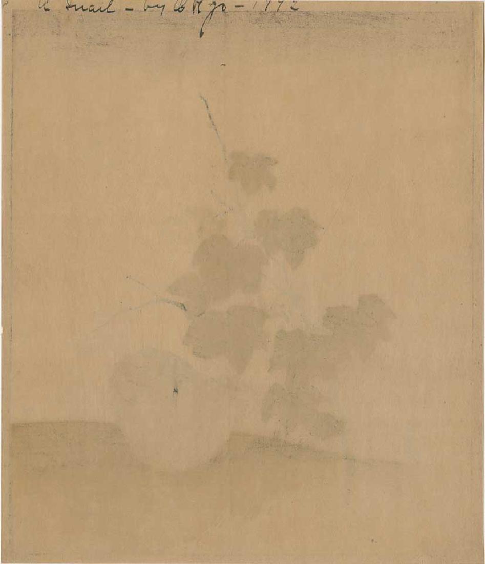 Okyo Quail & Cotton Plants Japanese Woodblock Print - 2