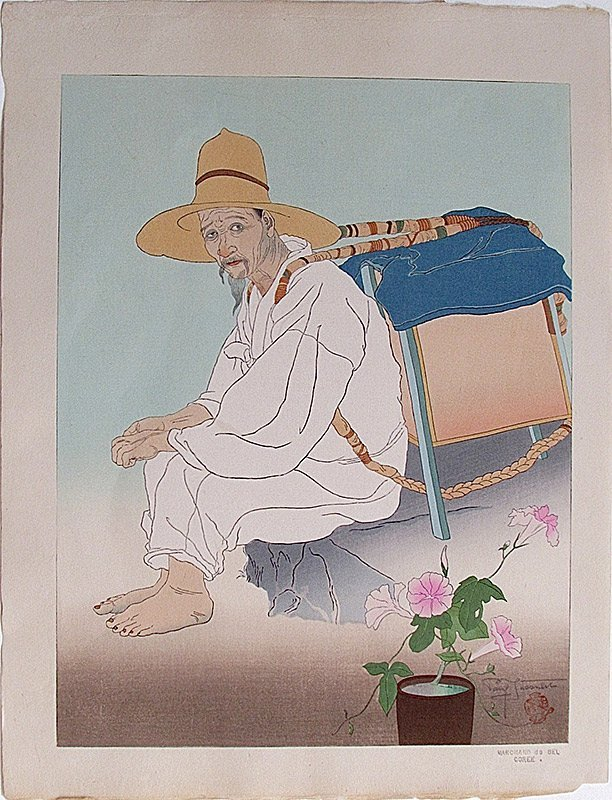 Paul Jacoulet Marchand Japanese Woodblock Print