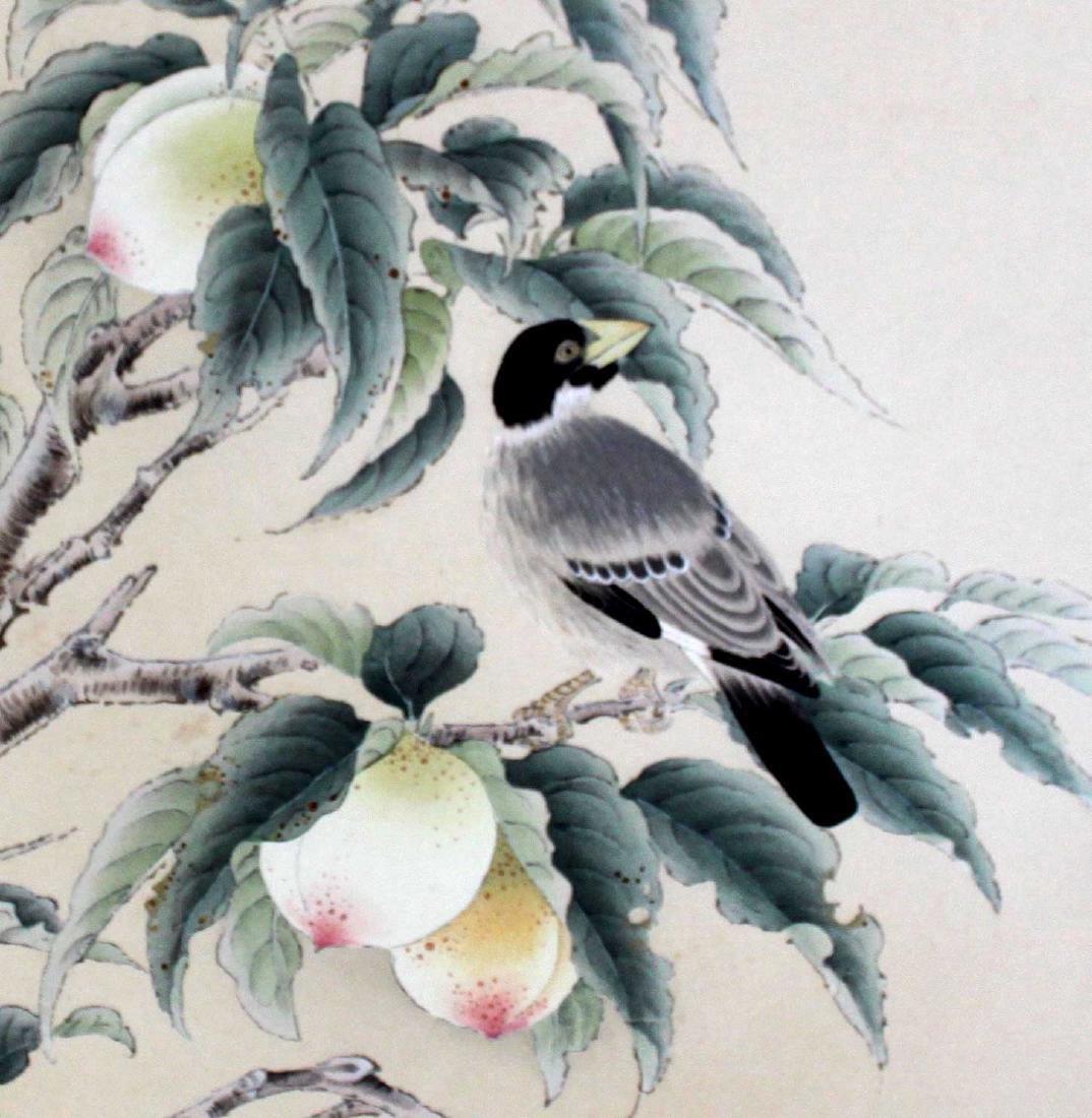 Shiho Sakakibara Peaches Japanese Woodblock Print - 3