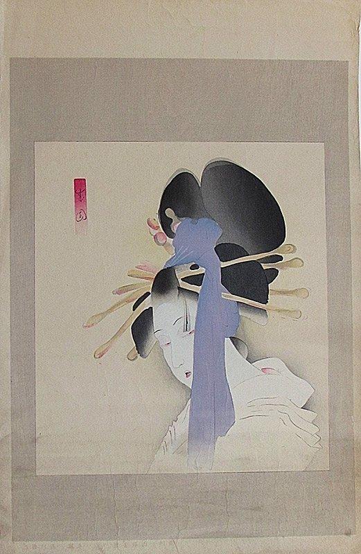 Shima Seien Spirit Courtesan Japanese Woodblock Print