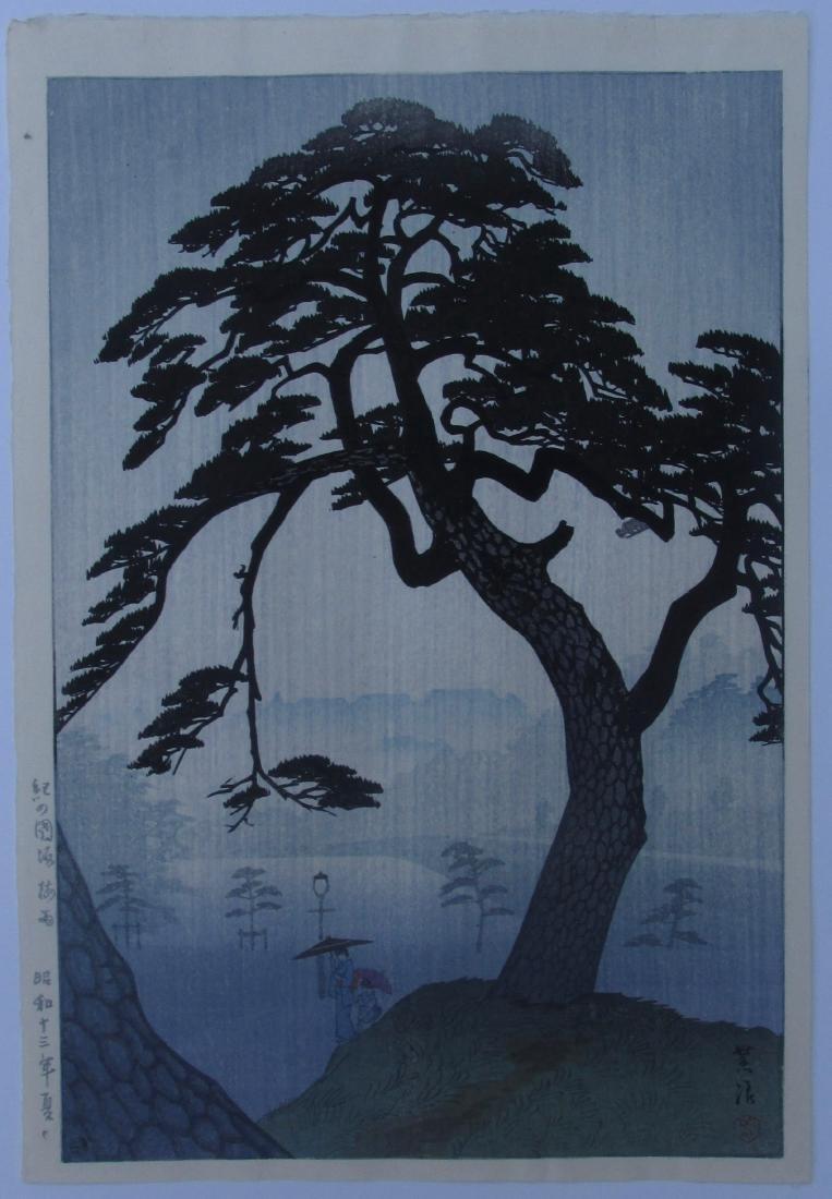 Shiro Kasamatsu Kinokunisaka in the Rainy Season