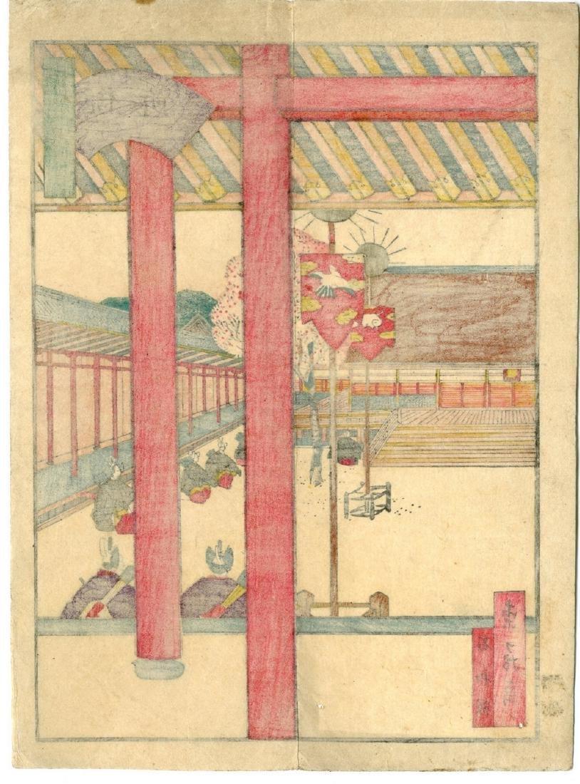 Tokyo Umegawa Osaka Japanese Woodblock Print - 2