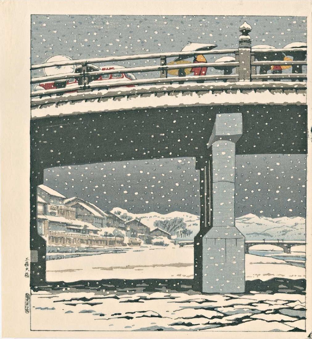Tomikichiro Tokuriki Bridge Japanese Woodblock Print