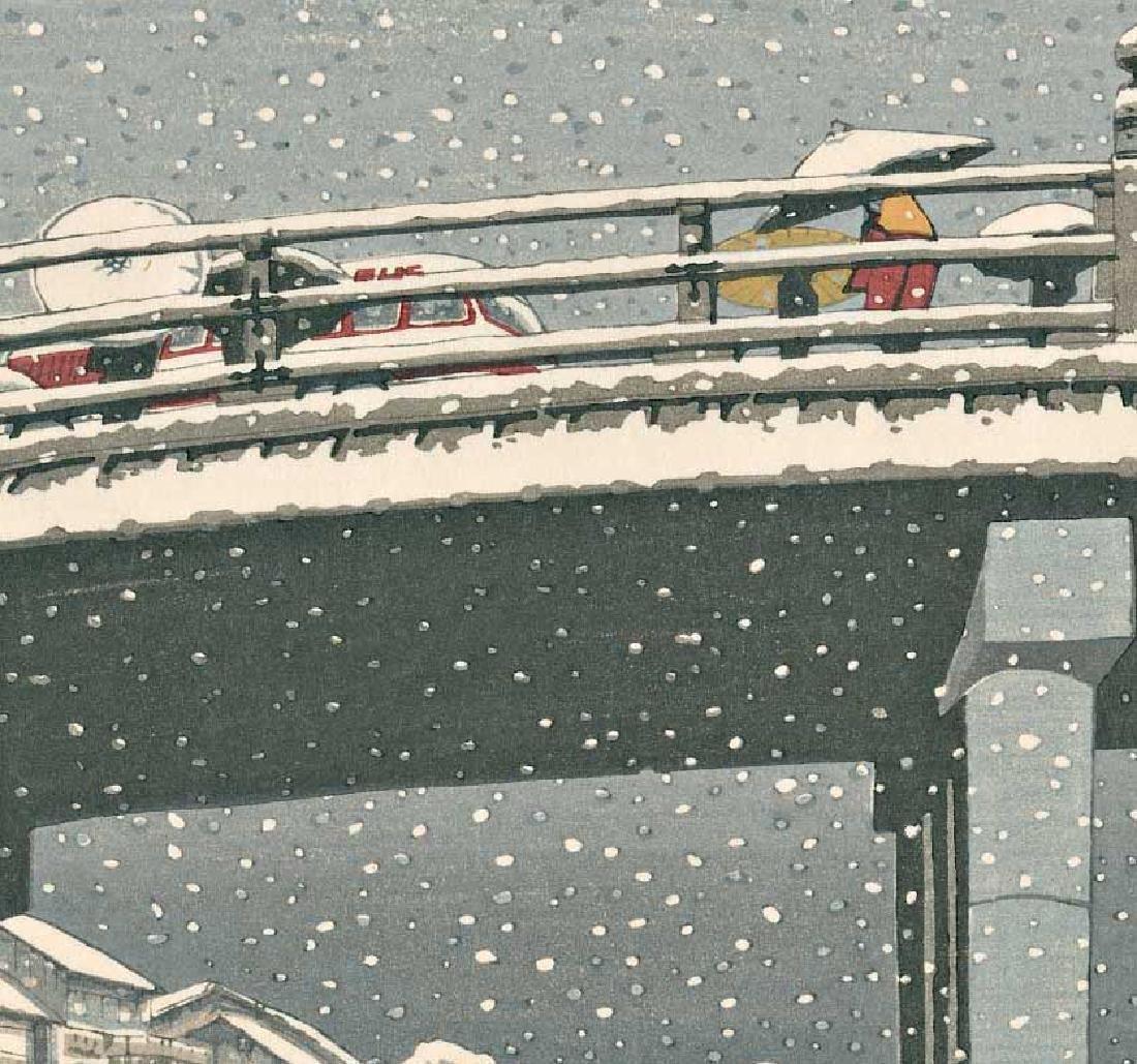 Tomikichiro Tokuriki Bridge Japanese Woodblock Print - 2
