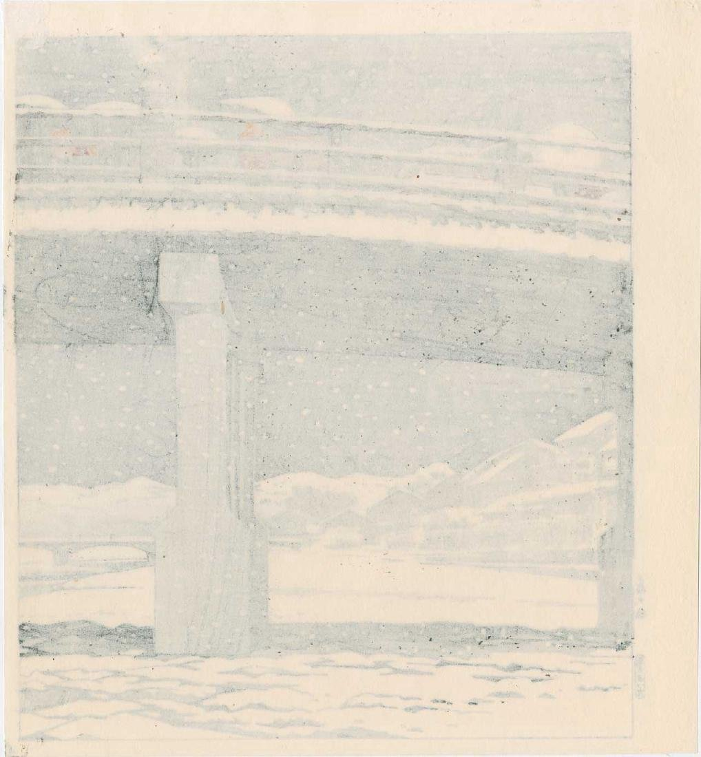 Tomikichiro Tokuriki Bridge Japanese Woodblock Print - 3
