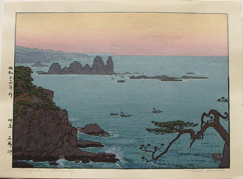 Toshi Yoshida Irozaki, Morning Japanese Woodblock Print
