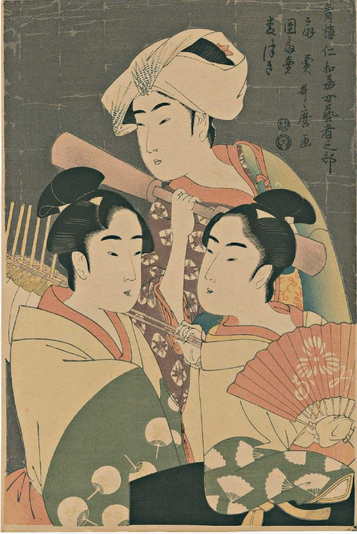 Utamaro Kitagawa Tea Seller Japanese Woodblock Print