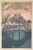 Hiroshi Yoshida Kameido Bridge Japanese Woodblock Print
