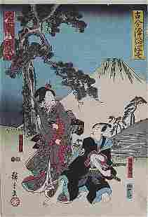 Ando Hiroshige Chushingura Japanese Woodblock Print