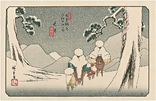Ando Hiroshige Kisokaido Road Japanese Woodblock Print